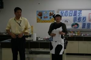 料理教室 058