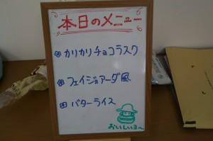 料理教室 071