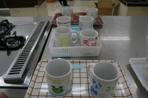 料理教室 122