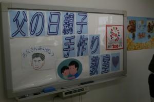 料理教室 052